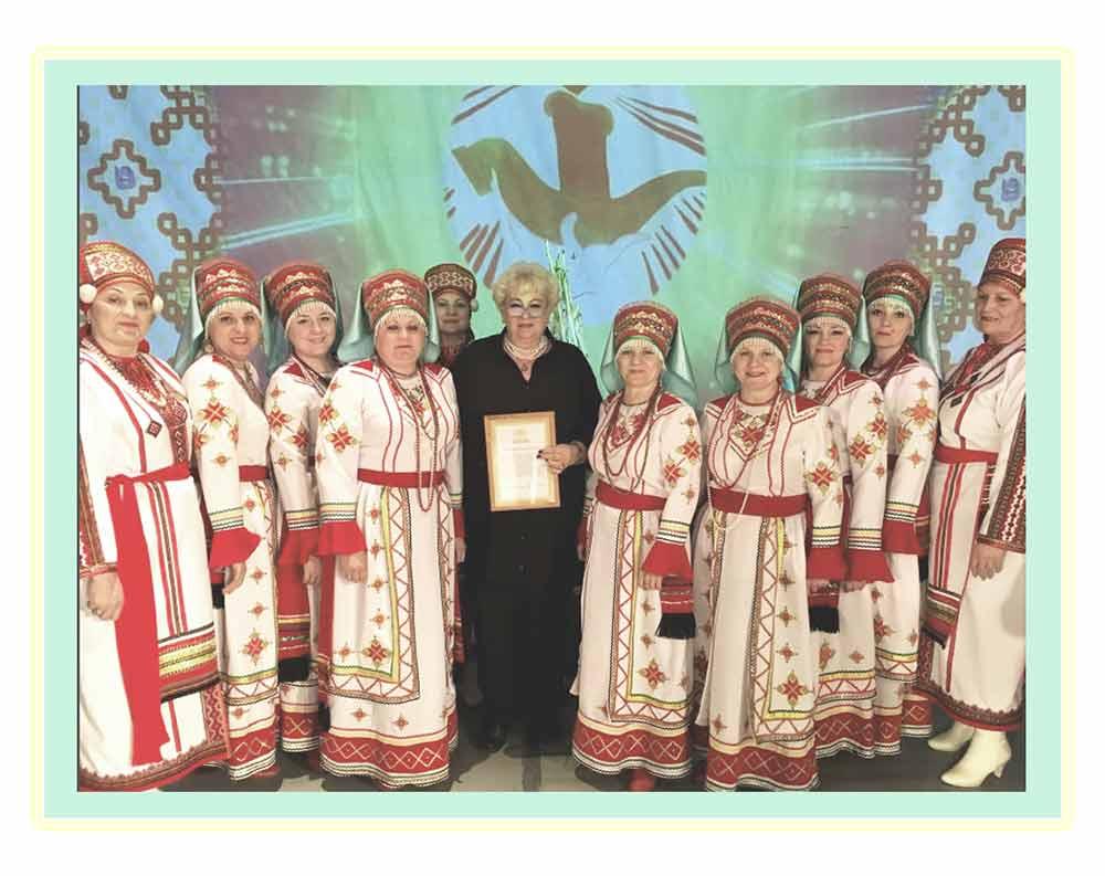 «Од Толонь Чи» в Сызрани