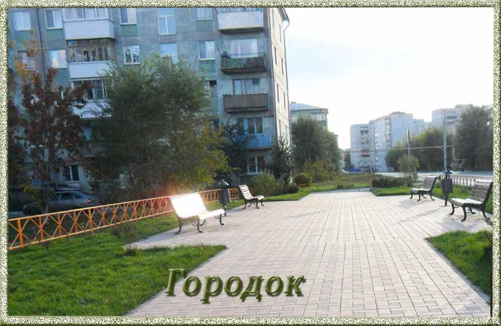 Скверик по ул. Маршала Жукова