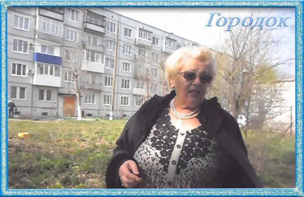 Помощник депутата Госдумы Иванилова Людмила Николаевна