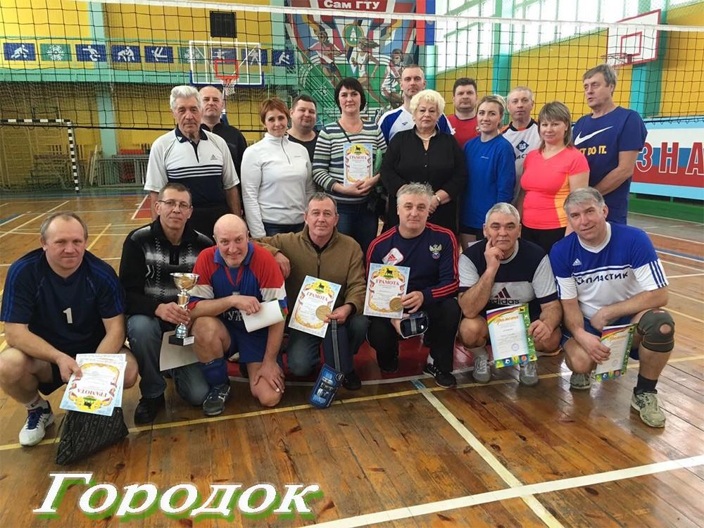 Депутаты спорту города