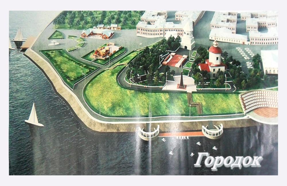 Благоустройство Набережной Сызранского Кремля