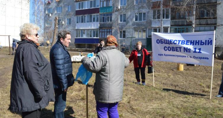 Глава городской округа Сызрань Николай Михайлович Лядин