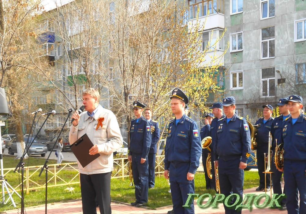 Концерт ко Дню Победы