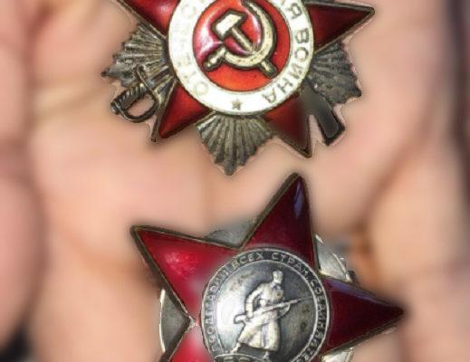 Ордена ветерана