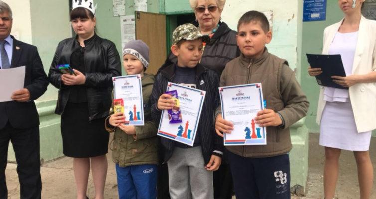 Спортивный праздник в День защиты детей