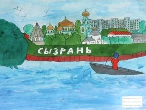 Творчество школьников ГБОУ СОШ № 19 Сызрани