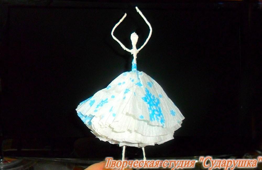 Балерина из бумажных салфеток