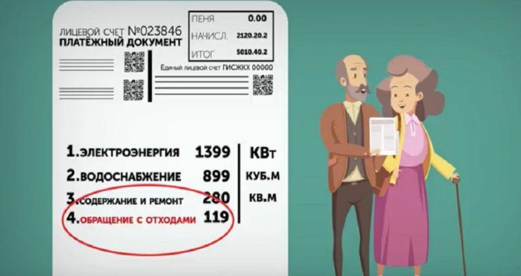 Новая система обращения с ТКО в Самарской области