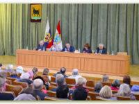 Совещание ЖКХ и общественности
