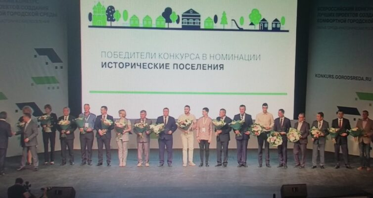 Набережной у кремлевского холма - быть!