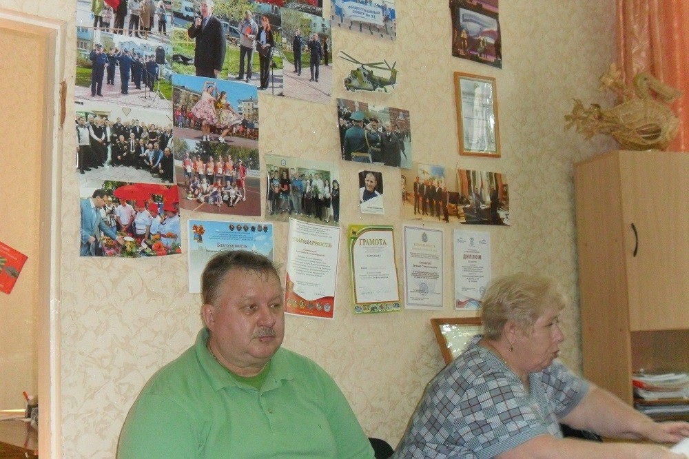 Информационная встреча