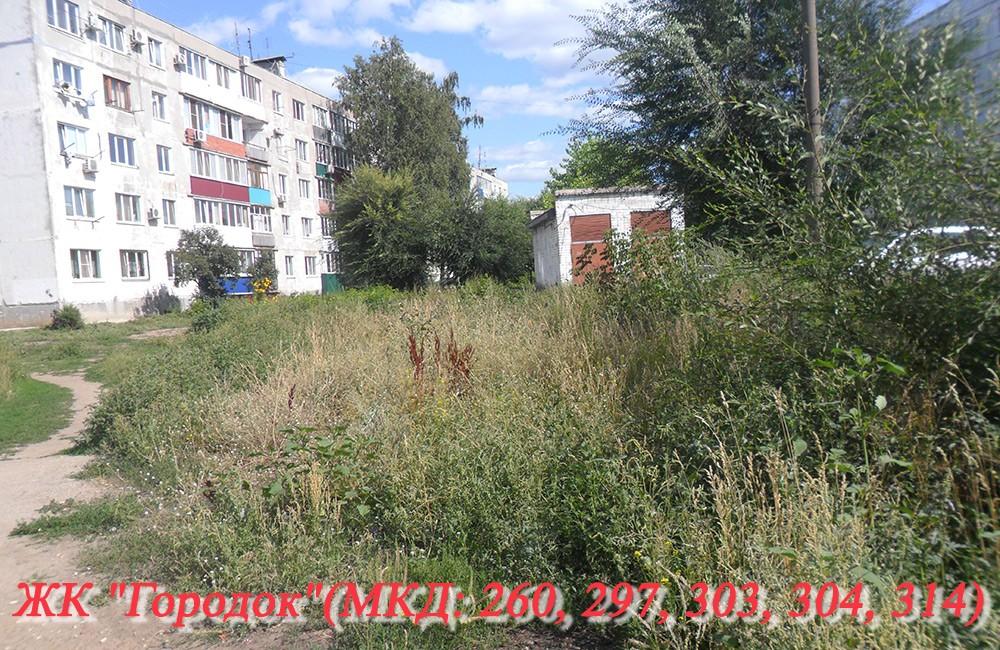 Покос травы во дворе ЖК Городок