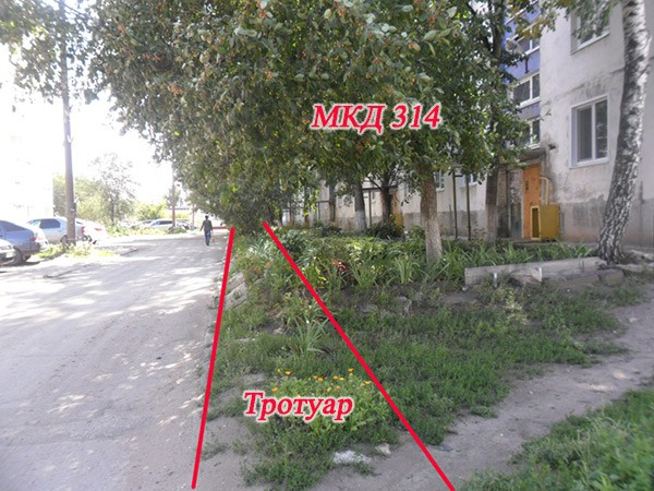 Тротуар-и-автостоянки-314
