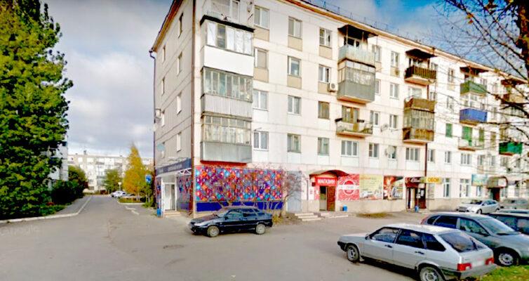 Перевода жилого помещения в нежилое