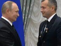 Дамир Юсупов Герой России
