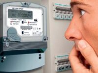 Умный учет электричества