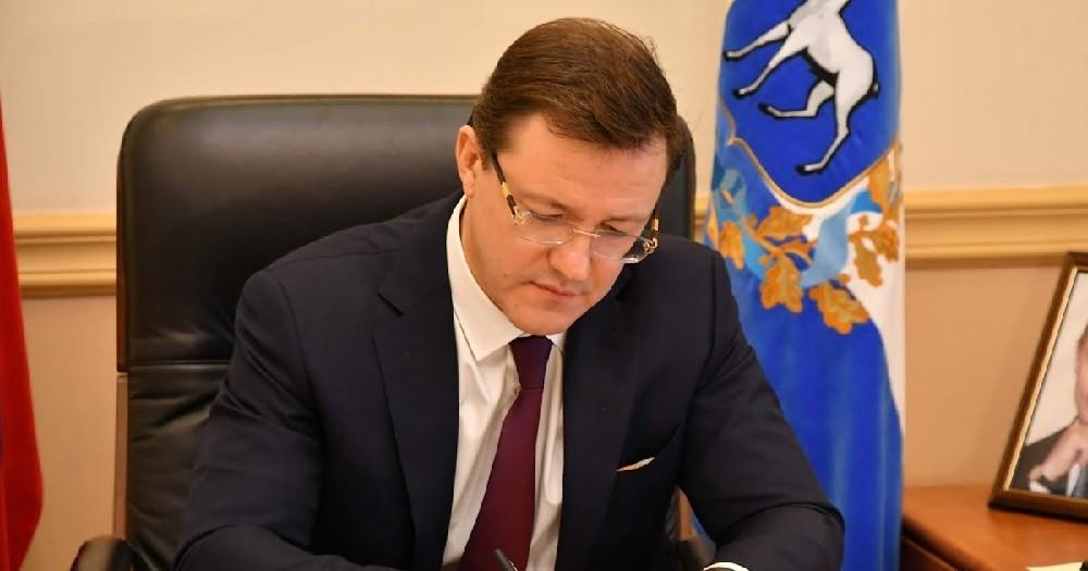 Губернатор Самарской области Дмитрий Игоревич Азаров