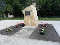 Монумент в память о погибших вертолётчиках