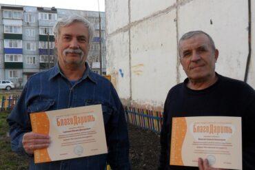 Экологический марафон «Зелёная весна» 2021 в Сызрани