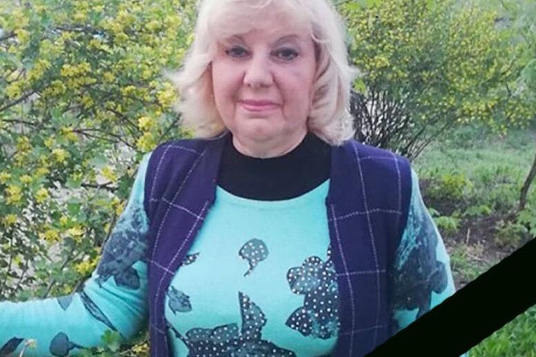 Вера Васильевна Коротич