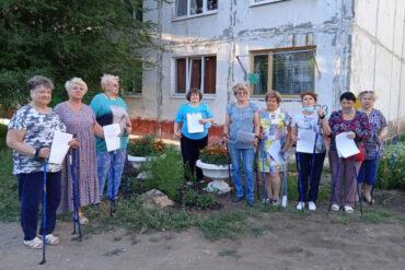 Анонс мероприятий проектов победителей Конкурса социальных инициатив 2021